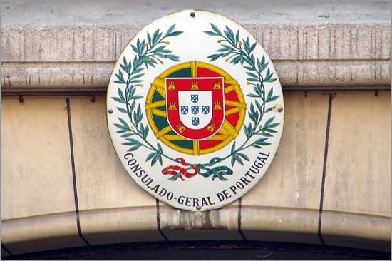 Consulado de Portugal - Capeia Arraiana