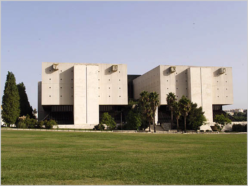 Arquivo Nacional da Torre do Tombo
