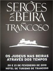 Serões da Beira - Trancoso - Beira Alta