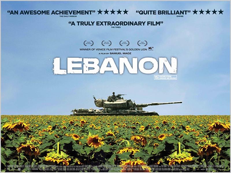 Lebanon (Líbano) de Samuel Maoz
