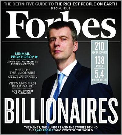 Capa da revista Forbes sobre multimilionários - Capeia Arraiana
