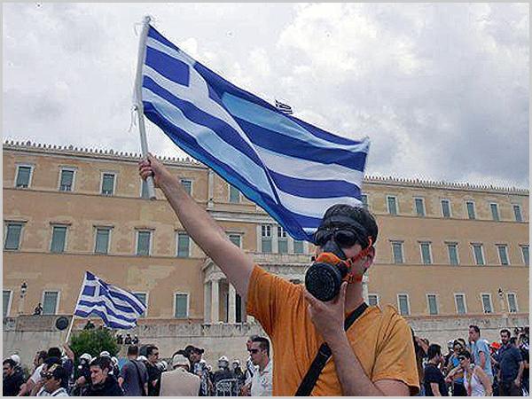 Crise grega