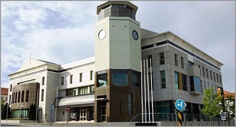 Câmara Municipal da Guarda