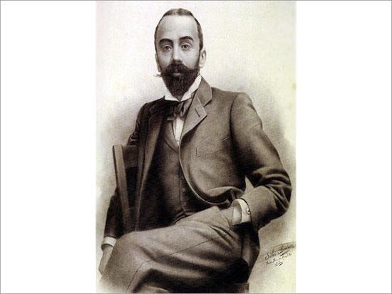 Luís da Câmara Pestana (1863-1899)