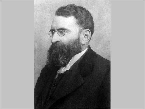 Ricardo Jorge (1858-1939)