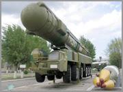 Míssil intercontinental russo SS20, com três ogivas nucleares