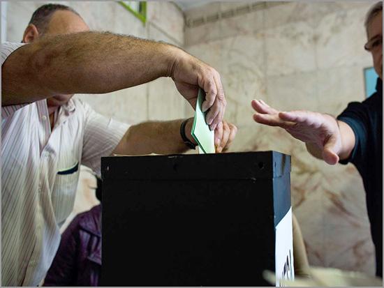 Eleições Autárquicas 2013 - Capeia Arraiana