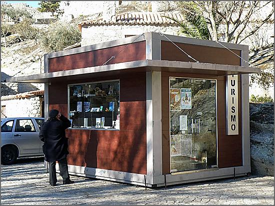 Posto de Turismo em Sortelha