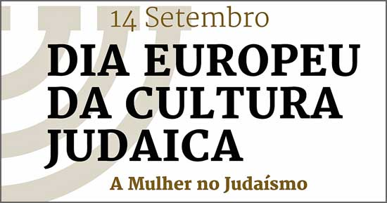 01_CARTAZ_Cultura_Judaica (1) copy