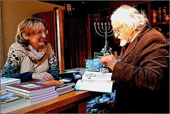 Natália Bispo com o escritor Manuel Nemésio