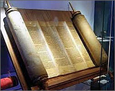 Torá – cópia do Antigo Testamento