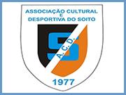 Associação Cultural Desportiva Soito - ACDS - Capeia Arraiana