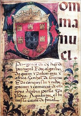 Folha de abertura do Foral Novo do Sabugal, de 1515, cujo original se encontra no Museu - Adérito Tavares - Capeia Arraiana