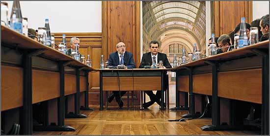 Comissão de inquérito na Assembleia da República