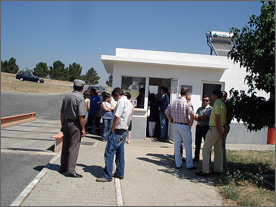 arque Empresarial do Alto do Espinhal - entrada para a Resiestrela