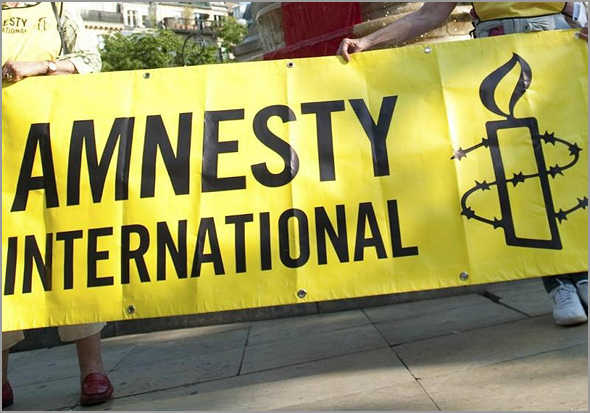 Amnistia Internacional - Capeia Arraiana