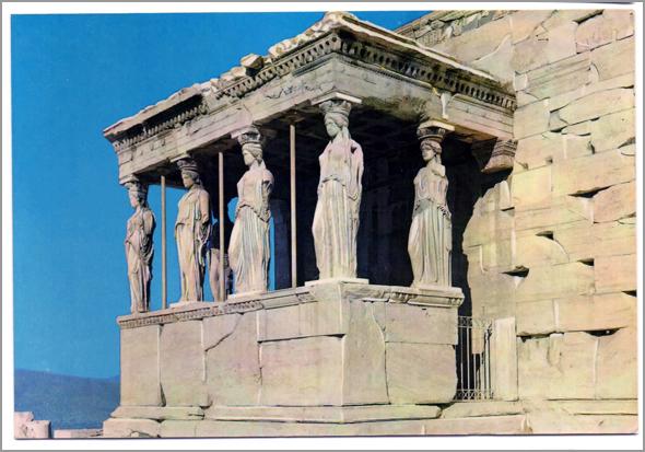 Cariátidas do Templo de Atena - Capeia Arraiana