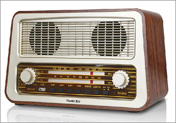 Telefonia sem fios dos anos 70 - Capeia Arraiana