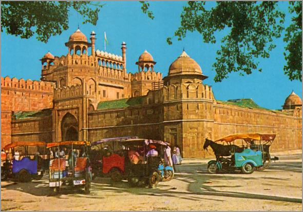 Forte Vermelho de Delhi - Capeia Arraiana