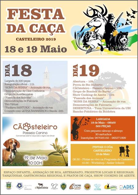 Festa da Caça no Casteleiro - 18 e 19 de Maio