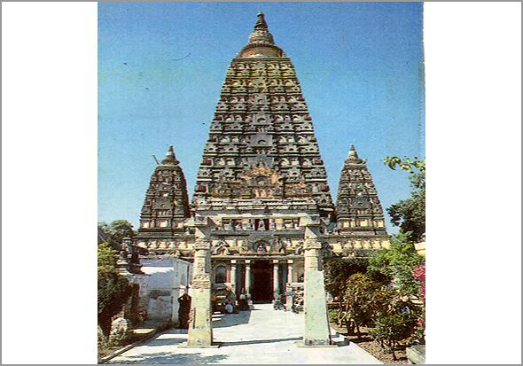 Grande templo de Bodh Gaya