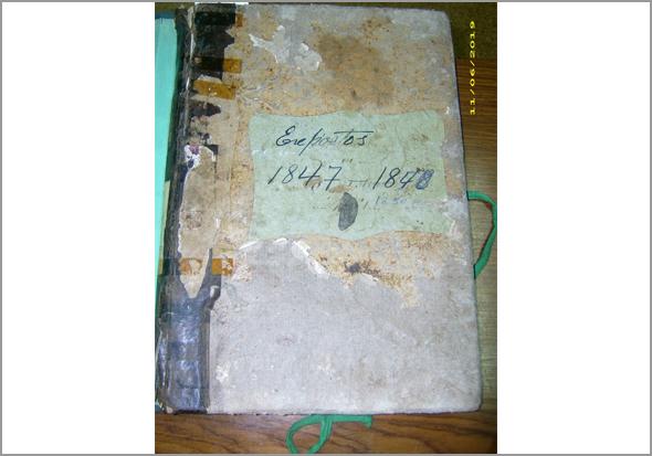 """1- Arquivo Distrital da Guarda,Fundo Câmara Municipal de Sortelha, """"Livro dos Expostos 1847 – 1850"""" , CX 001, f. 104."""
