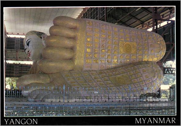 Os pés de Buda com desenhos