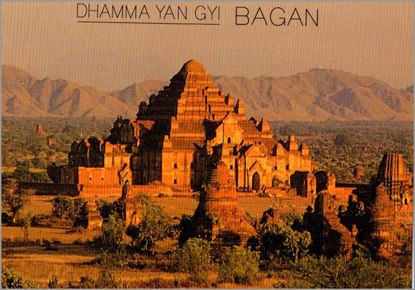 templo Dhama Yan Gyi em Bagan