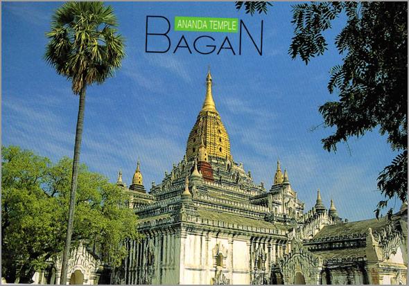 Templo Ananda em Bagan