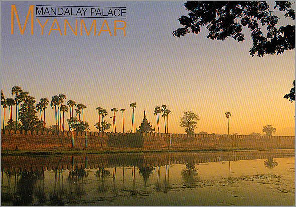 Palácio real em Mandalay