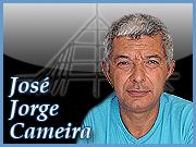 José Jorge Cameira - Senhora da Póvoa - 180x135 - Capeia Arraiana