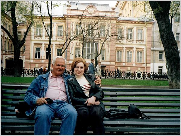 Franklim com a Lena do Kazakistão