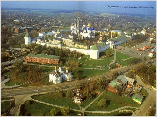 Vista Panorâmica do Mosteiro Serguei Posad