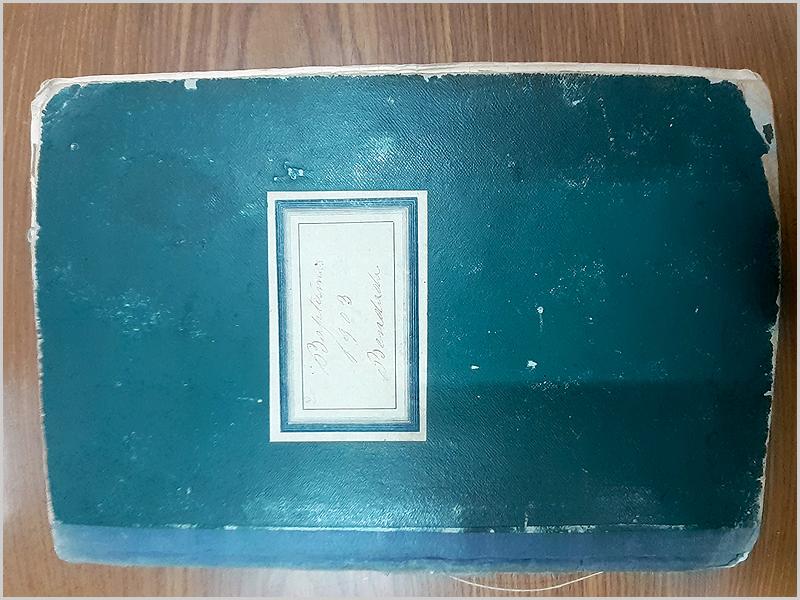 Arquivo Distrital da Guarda, Livro de Registos de Batismos da Bendada de 1903.