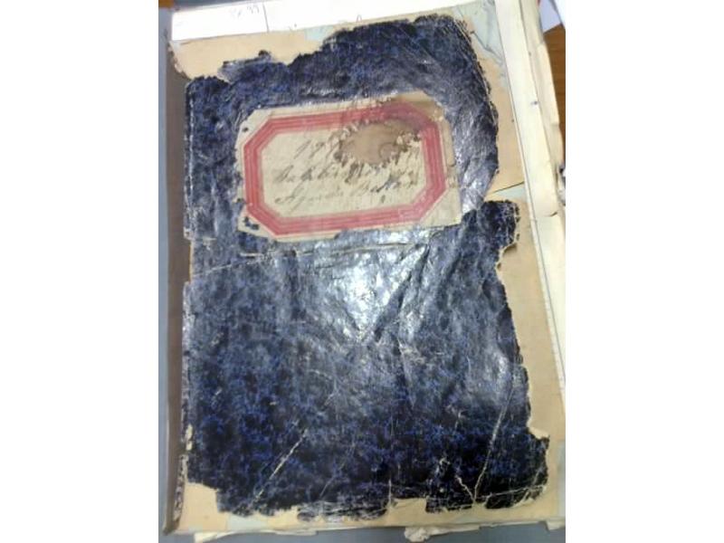 Livro de Registos de Batismos de 1886 – Paróquia de Águas Belas – existente no Arquivo Distrital da Guarda.