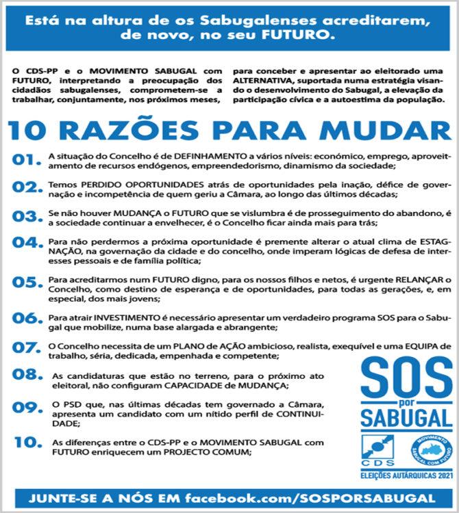 Comunicado do CDS-PP e do Movimento Sabugal com Futuro