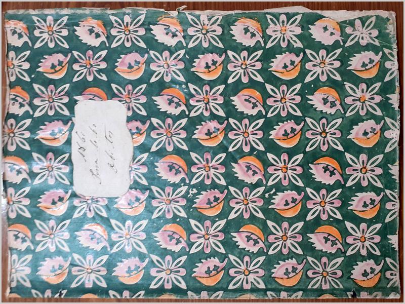 Arquivo Distrital da Guarda, Livro de Registos de Óbitos de Penalobo – 1860
