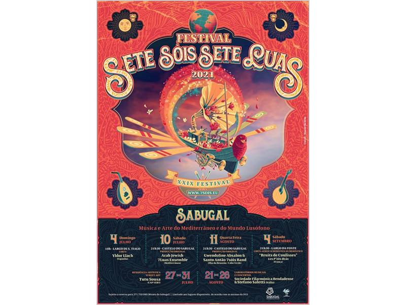Festival Sete Sóis Sete Luas no Sabugal